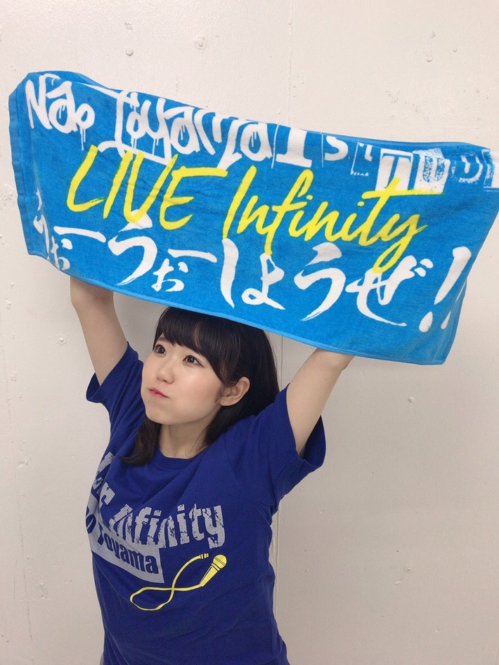 【速報】最新の東山奈央さん、可愛い過ぎてガチ恋不可避wwwwwww