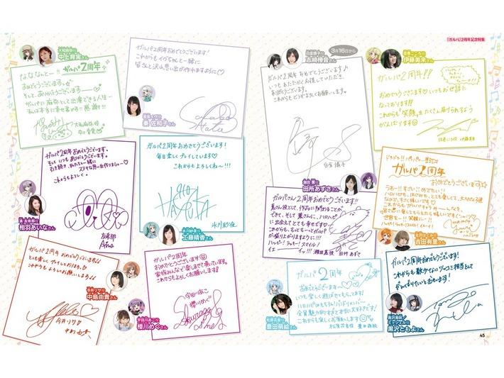 【悲報】声優の佐倉綾音さんと日笠陽子さん、バンドリに思い入れが無さすぎるwwwwww