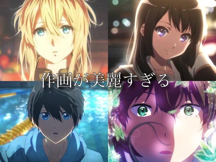 京アニのアニメの作画ってもうネット上に存在するやつしかないってマジ?????
