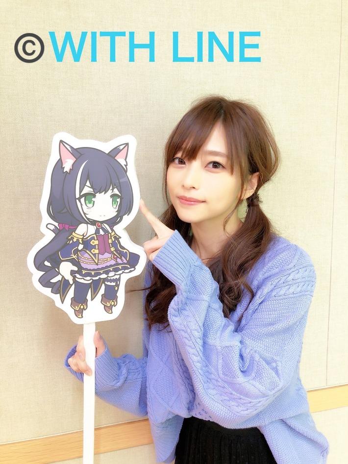 【朗報】声優の立花理香さん(29)、現役最高峰の容姿を見せつけてしまうwww