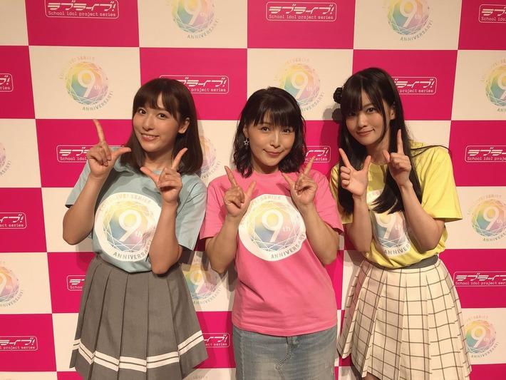 ラブライブ声優ユニット「μ's」が約4年ぶり復活!新田恵海さんの鋼のメンタルに尊敬!!