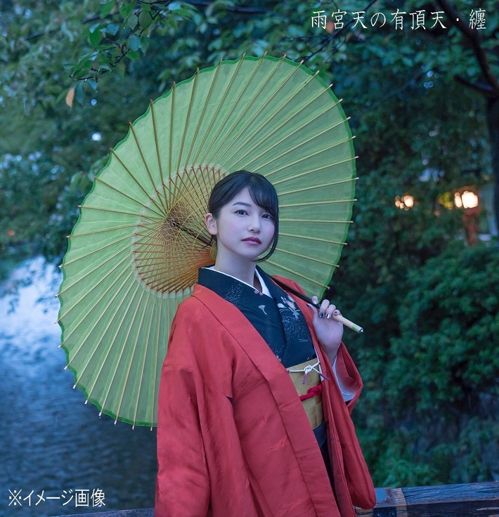 【画像あり】声優・雨宮天さんやっぱり美人すぎ問題www