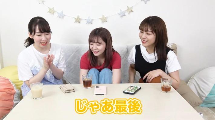 【朗報】人気声優の伊藤彩沙さん、谷間を見せてしまうwwwwwwww
