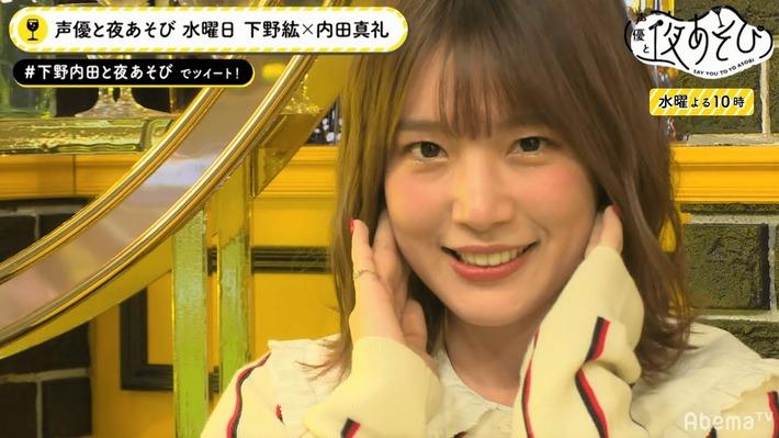 声優の内田真礼さん、原因不明の発熱でラジオ休止で心配の声が多数!!