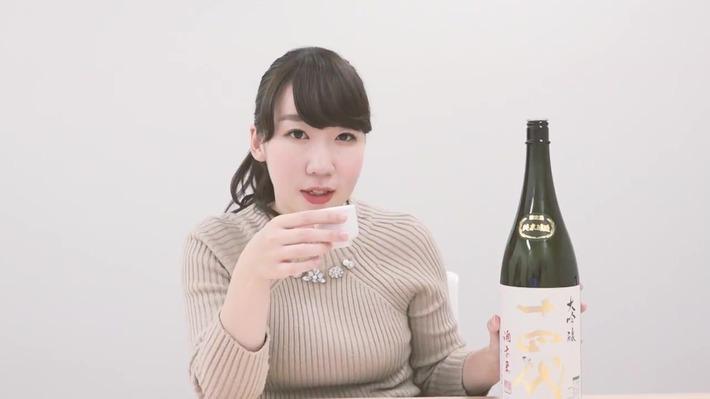 【画像】人気声優の佐々木未来さん、こんなにいい女なのに結婚はまだかの声