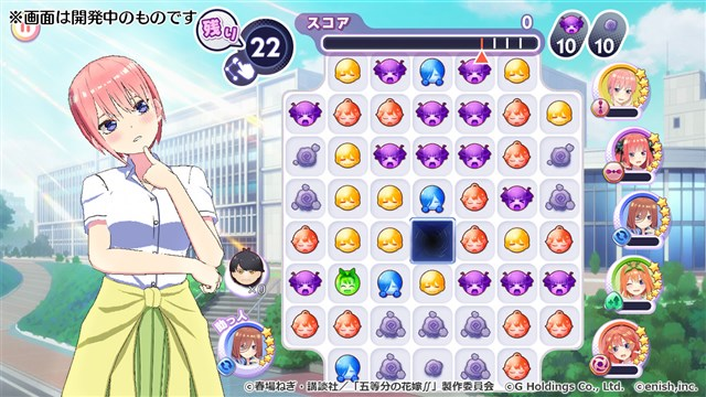 【悲報】ゲーム会社「五等分の花嫁のゲーム画面公開します!」→あまりにショボすぎて株価が大暴落