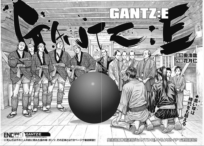 【朗報】GANTZの新作、すでに面白そうwww