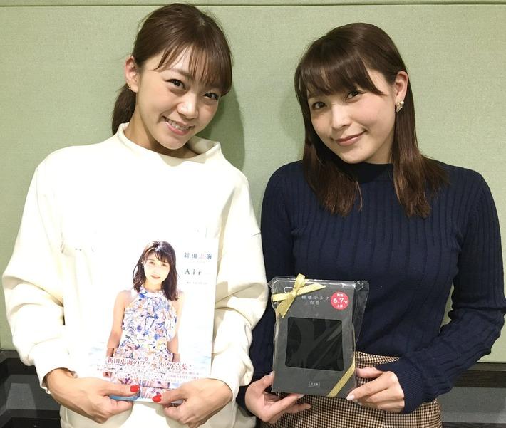 声優の新田恵海さん、三森すずこさんから黒い誕生日プレゼントに黒い腹巻を貰う