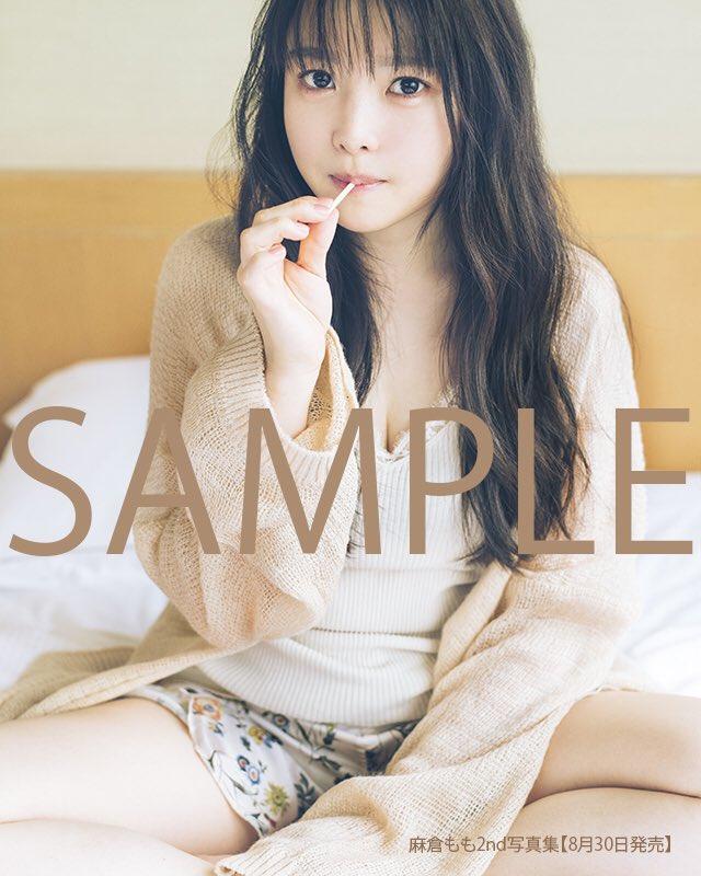 【画像】人気声優・麻倉ももちゃんの写真集、エッチすぎる