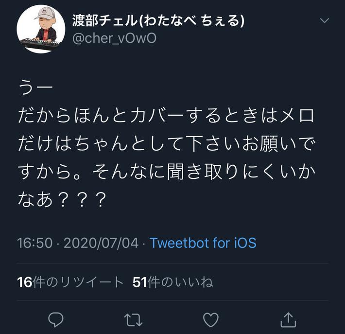 バンドリ!🎸の佐倉綾音さんがカサブタをカバーした結果に苦言がwwwwww