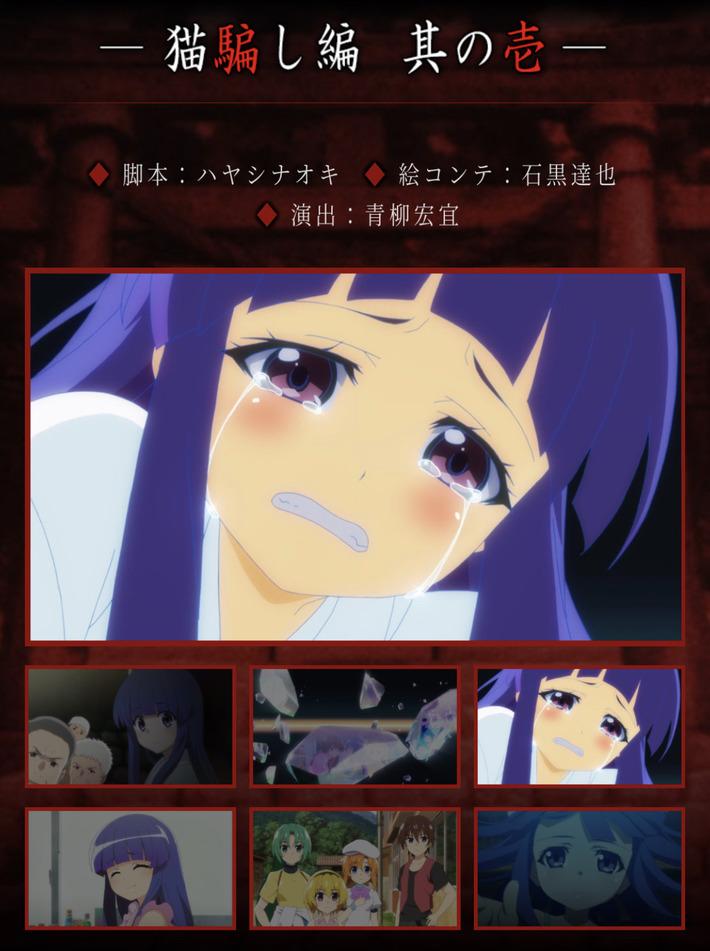 【悲報】古手梨花さん、最新話で大号泣wwwwwwww
