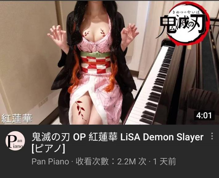 【画像】最近のピアノ奏者さん、アニメコスプレしてエロい谷間を披露www