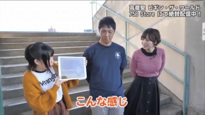 【画像】声優・佳村はるかさん(3x歳)の着衣おっぱそがエッチポッチステーションwww