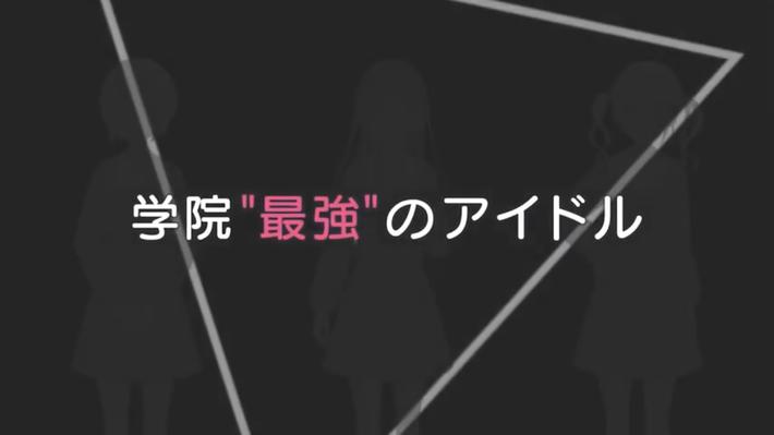 秋元康プロデュースの声優アイドル『22/7』のユニット追加!←は?どうせショボい声優だろ?どれ…