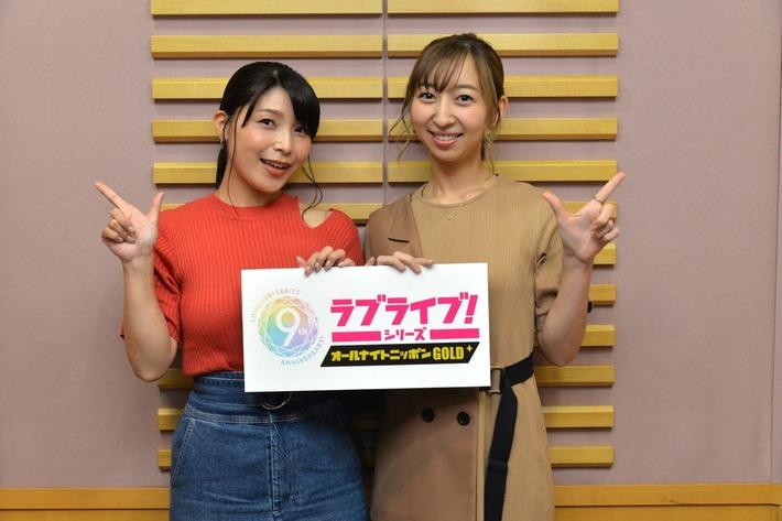 【画像】セクシー声優の新田恵海さん、肩出しオッパソ強調ニットを着てしまう