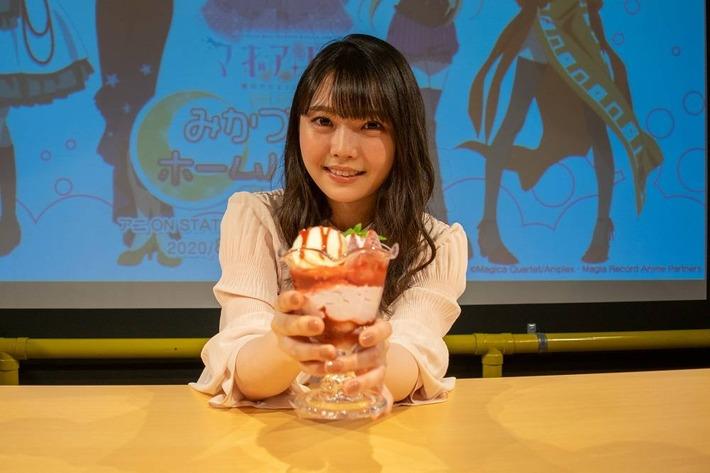 【画像】麻倉ももちゃんというアイドルより可愛い声優wwwwwww