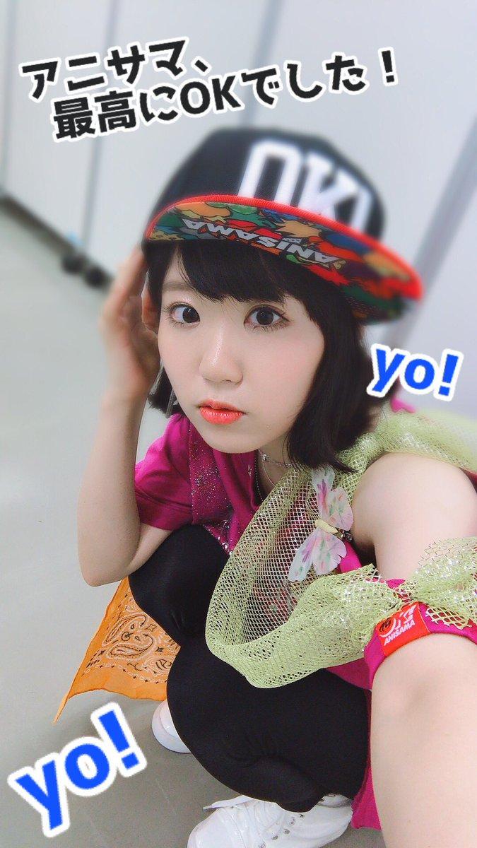 声優の東山奈央さんの最新の自撮りwww