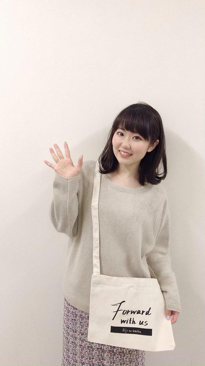 東山奈央ちゃんの最新画像www