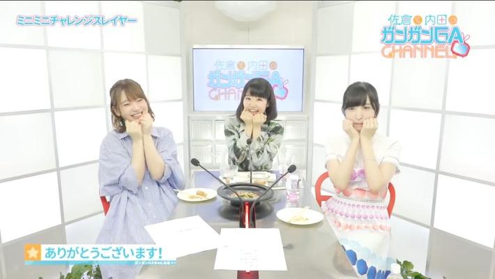 声優の内田真礼さんと東山奈央さん、佐倉綾音さんが可愛い感じのポーズをした結果wwwwwwwwwww