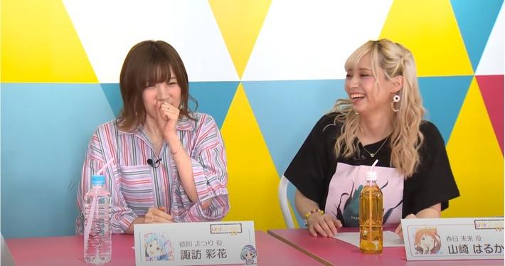 【悲報】美人声優・諏訪彩花さん、生放送中に左薬指の指輪を収録の合間に移動させるwwwwww