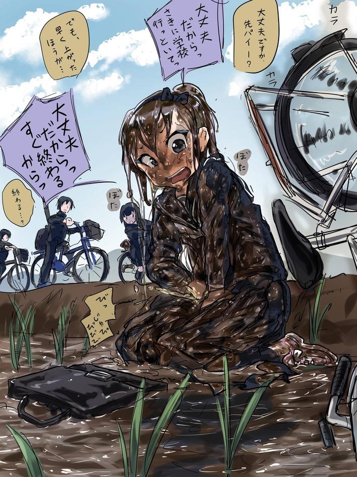 【画像あり】美少女JC「あかん…登校中におしっこ漏れそう…せや!田んぼに突っ込んだろ!」