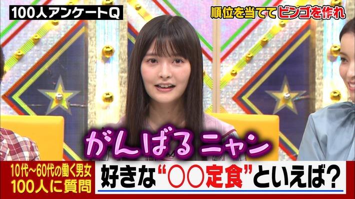 【朗報】声優の上坂すみれちゃん、地上波番組に出演し可愛い過ぎると大反響wwwwww