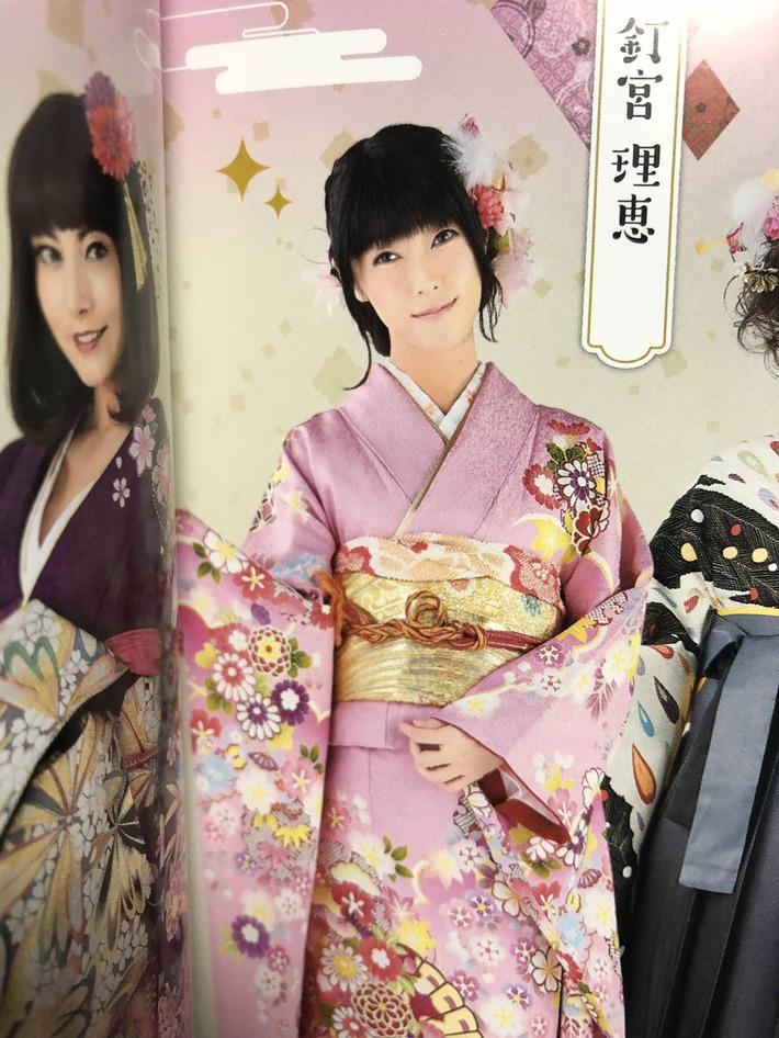 【朗報】この写真の声優の釘宮理恵さん、可愛すぎる件www