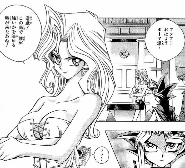 【画像】遊戯王のキッズを性に目覚めさした孔雀舞というドスケベお姉さんwwww