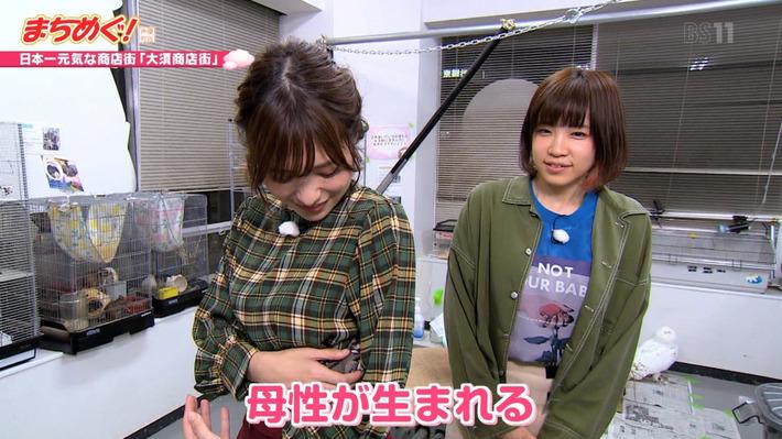 【画像あり】巨乳声優・佳村はるかさんの着衣お胸がえっろいwww