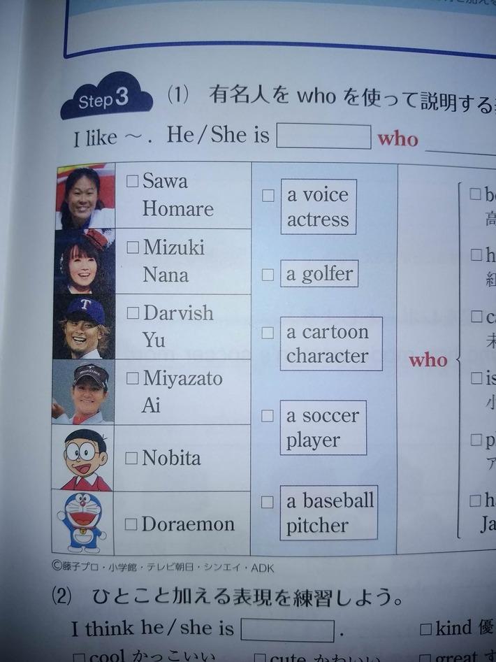 【朗報】水樹奈々さん、英語の教科書に載るwww