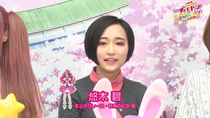 【悲報】最新の悠木碧さん、顔が何やらとおかしくなるwww
