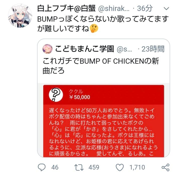 カオナシがVtuberに5万円払ってキショイ文章を送った結果、vtuberに笑われてしまうwwwww