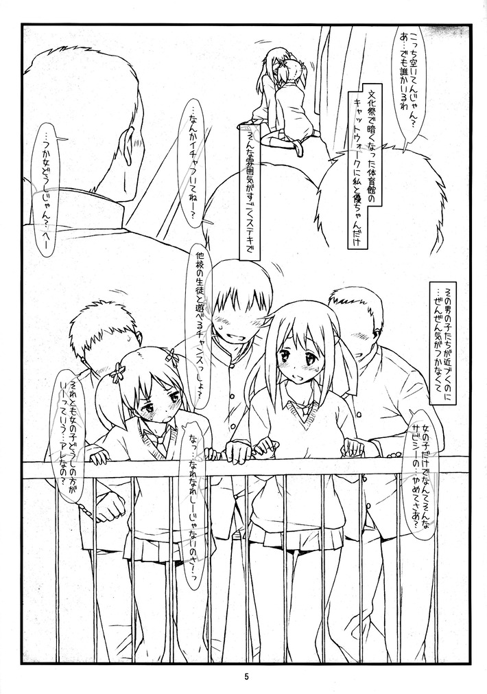 【画像あり】最近の百合漫画のエチエチシーンwwwwwwww