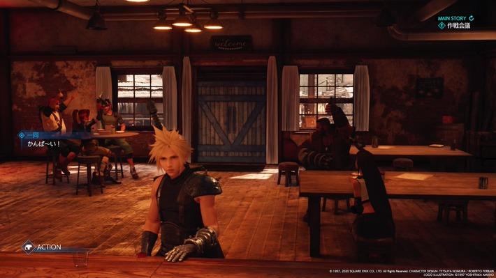 【悲報】FF7Rクラウドさん、飲み会でぼっちになってしまうwww
