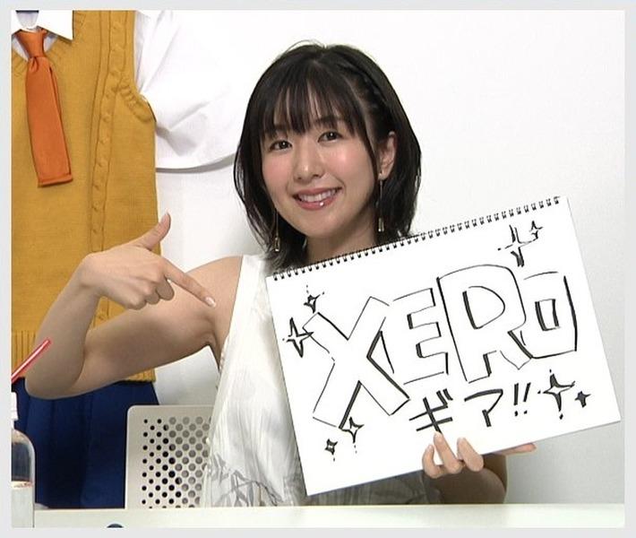 【朗報】声優の茅野愛衣さん、ドスケベな脇をみせてしまうw w w w w