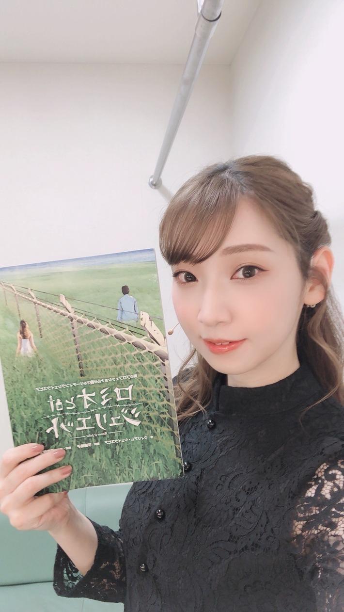 声優の井上麻里奈さん(34歳/独身)の最新画像が美し過ぎるwwwwwww