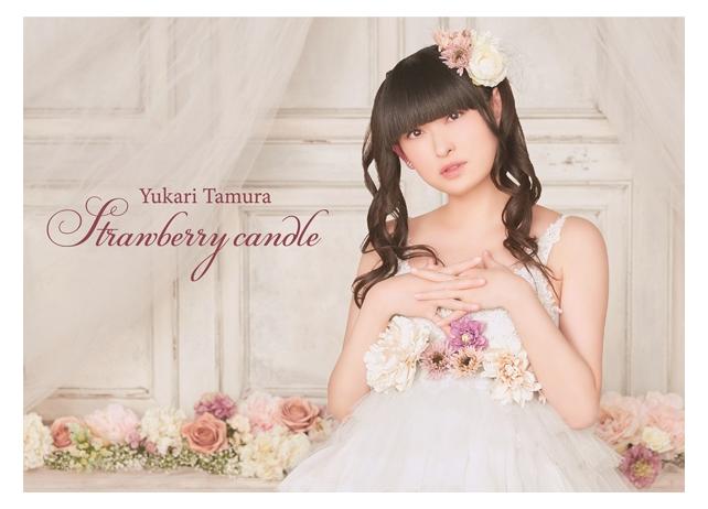 田村ゆかりより10歳下だけど結婚できるなら今の嫁と別れてもいい