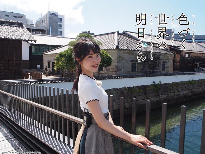 【朗報】小倉唯さんと決別した石原夏織さん、実はえちえちお乳の持ち主だった!!!