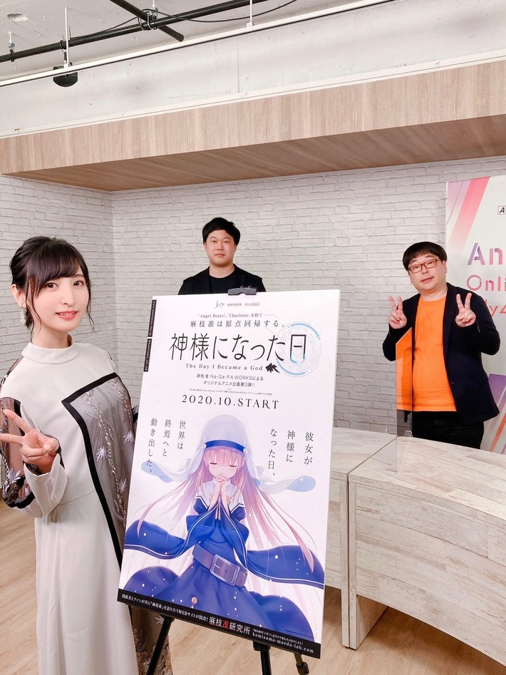 人気美人声優・佐倉綾音さんの最新画像おっぱちょwww