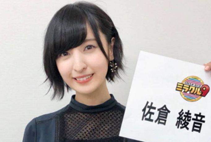 超人気声優・佐倉綾音「誰の声でヤってほしいの?w」