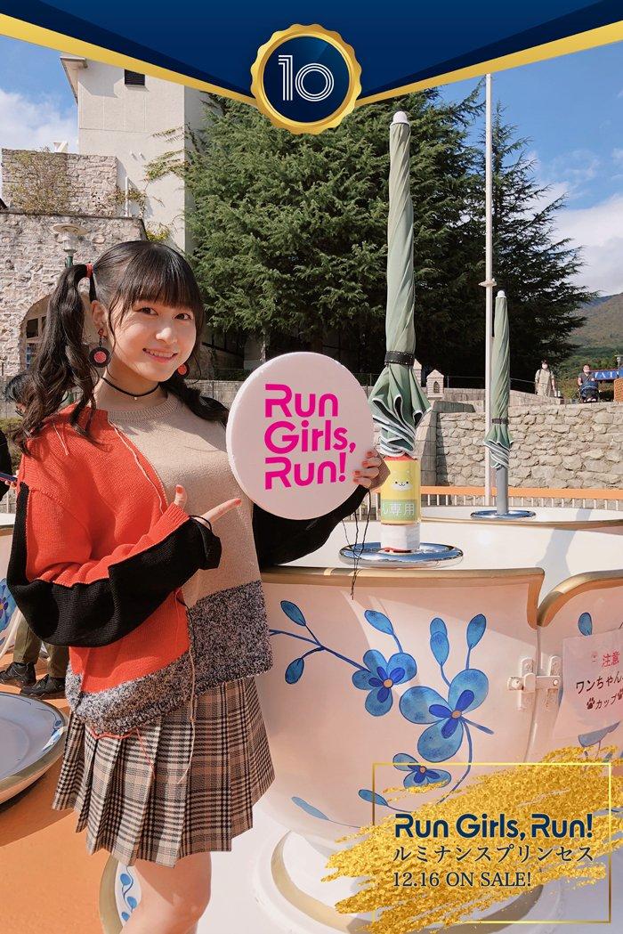【朗報】JK声優の林鼓子ちゃん(18)、自慢の爆乳エチお乳が爆発寸前な件wwwwww