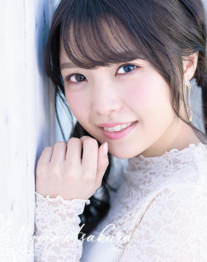 麻倉ももちゃんという、声優界一の可愛いお姫様www