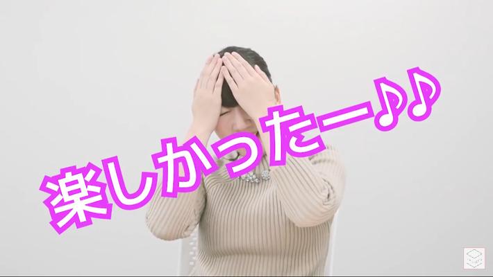 【画像】声優・佐々木未来さんの着衣巨乳、エロ過ぎやべぇwww