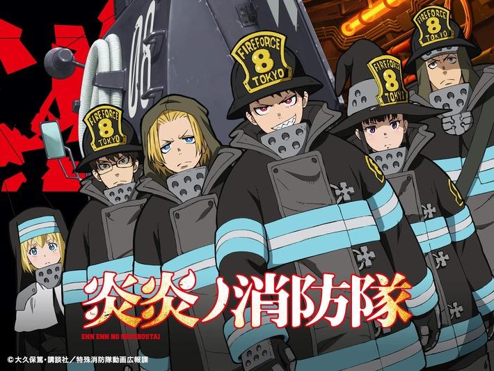 炎炎ノ消防隊「作画いいです鬼滅より面白いです」←天下取れなかった理由www