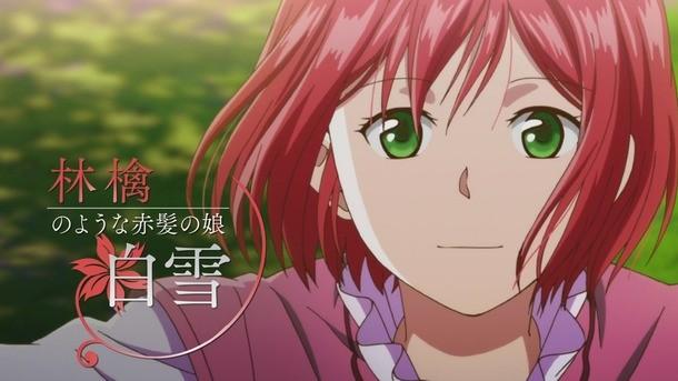 赤髪の二次元キャラ、かわいい子がたくさんいる😍