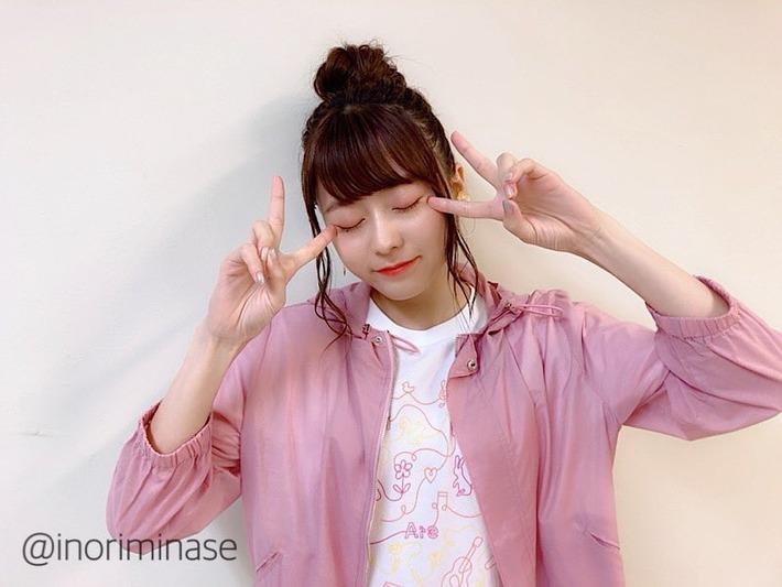 若手人気No.1声優・水瀬いのりちゃんの最新画像www