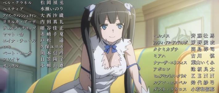 【朗報】2019夏アニメの覇権OPが決定www