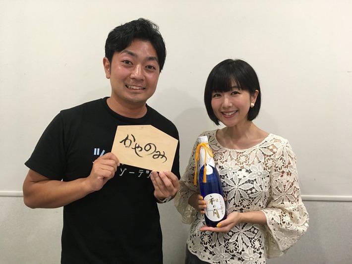 【画像】声優の茅野愛衣さん、髪を切ってママ化www
