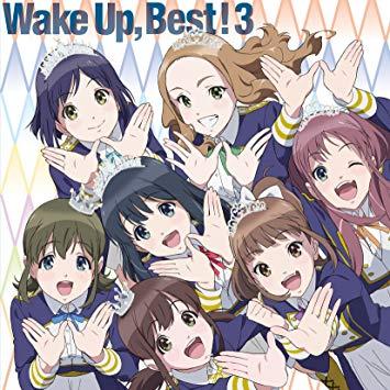 Wake Up, Girls!という歌だけならアイマスやラブライブに圧勝してたアニメ
