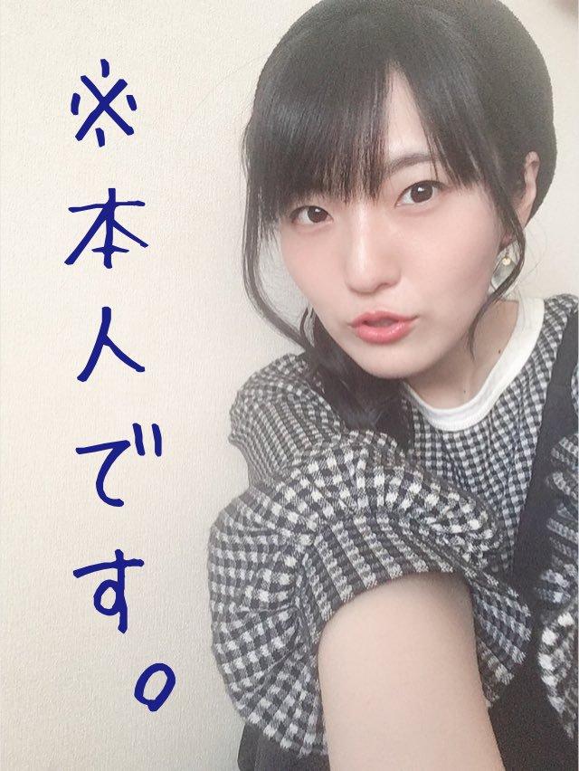 声優の石川由依さんについて知っていることwwwwwwww